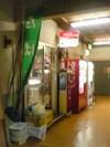 Fuji3baiten_3