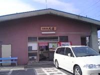 Akaohyu