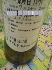 Chizu2