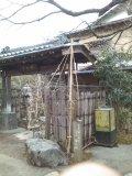 Wataya