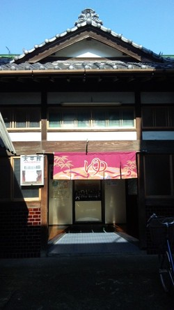 Taiheikan2_2