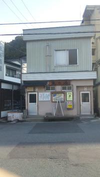 Takiyu8_2