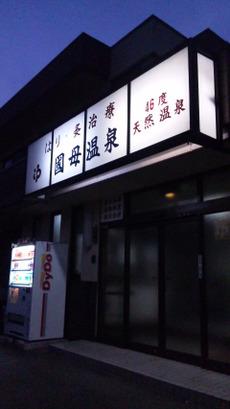 Kokubo_2