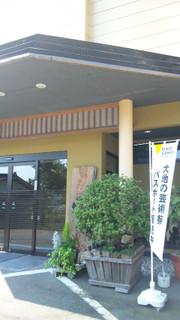 Yukiguni6