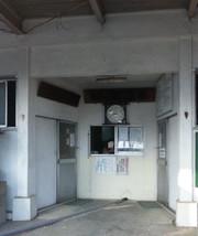 Matogahama2
