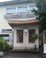 Minamimato3