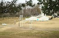 Toyanokoen