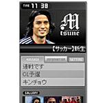 Tsune_blogp_150_2