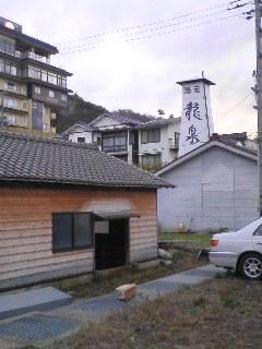 Ryusen3