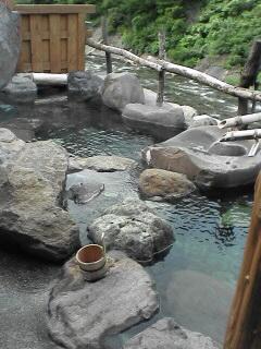 Kiyotsu