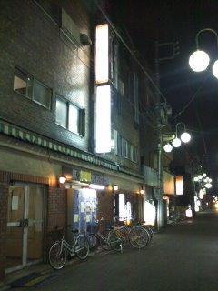 Masanoyu