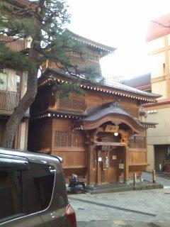Nozawaooyu