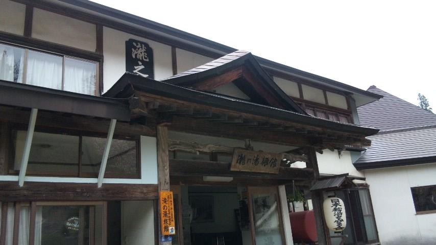 Nishitaki