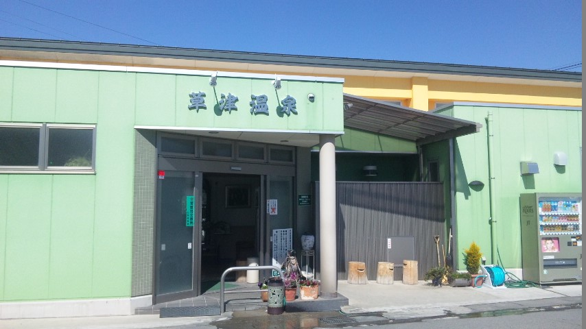 Koufukusatu