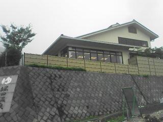 Horita