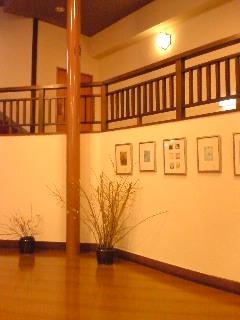 Khotel