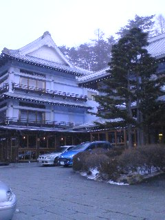 Khotel2