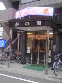 Sachi3