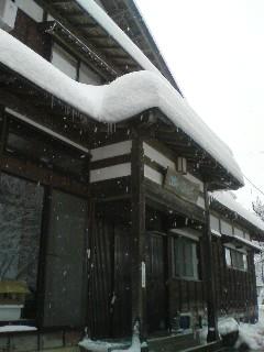湯元に往け7・大沢山温泉・幽谷荘&魚沼で食べました: SOCCER温泉blog